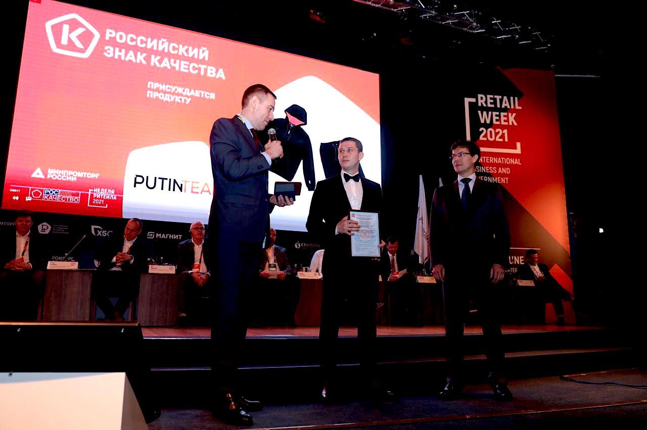 «Высшая категория»: цифровая фабрика Дмитрия Шишкина получила Всероссийский Знак качества, а сам глава компании SHISHKIN - звание почетного работника текстильной и лёгкой промышленности.