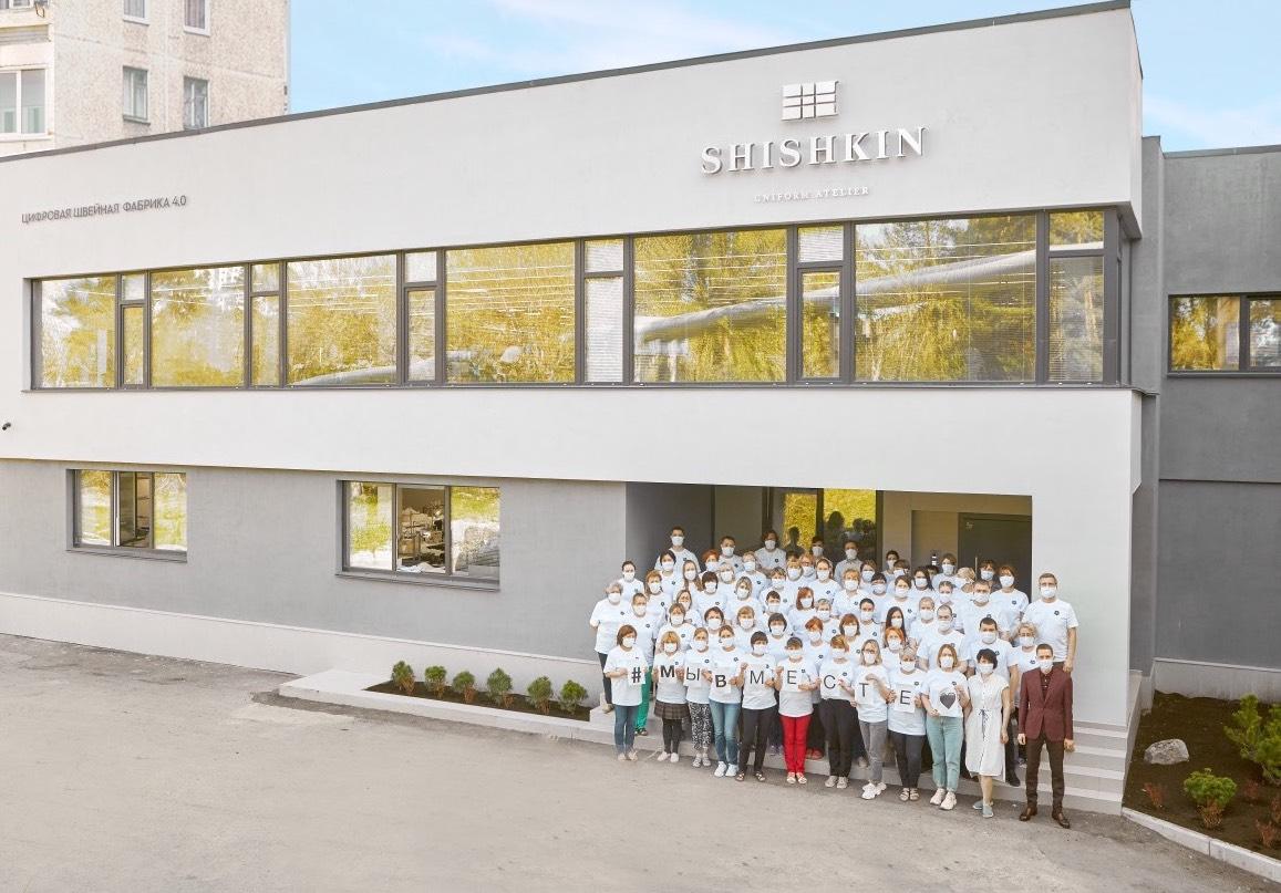 Коллектив цифровой фабрики SHISHKIN в Екатеринбурге