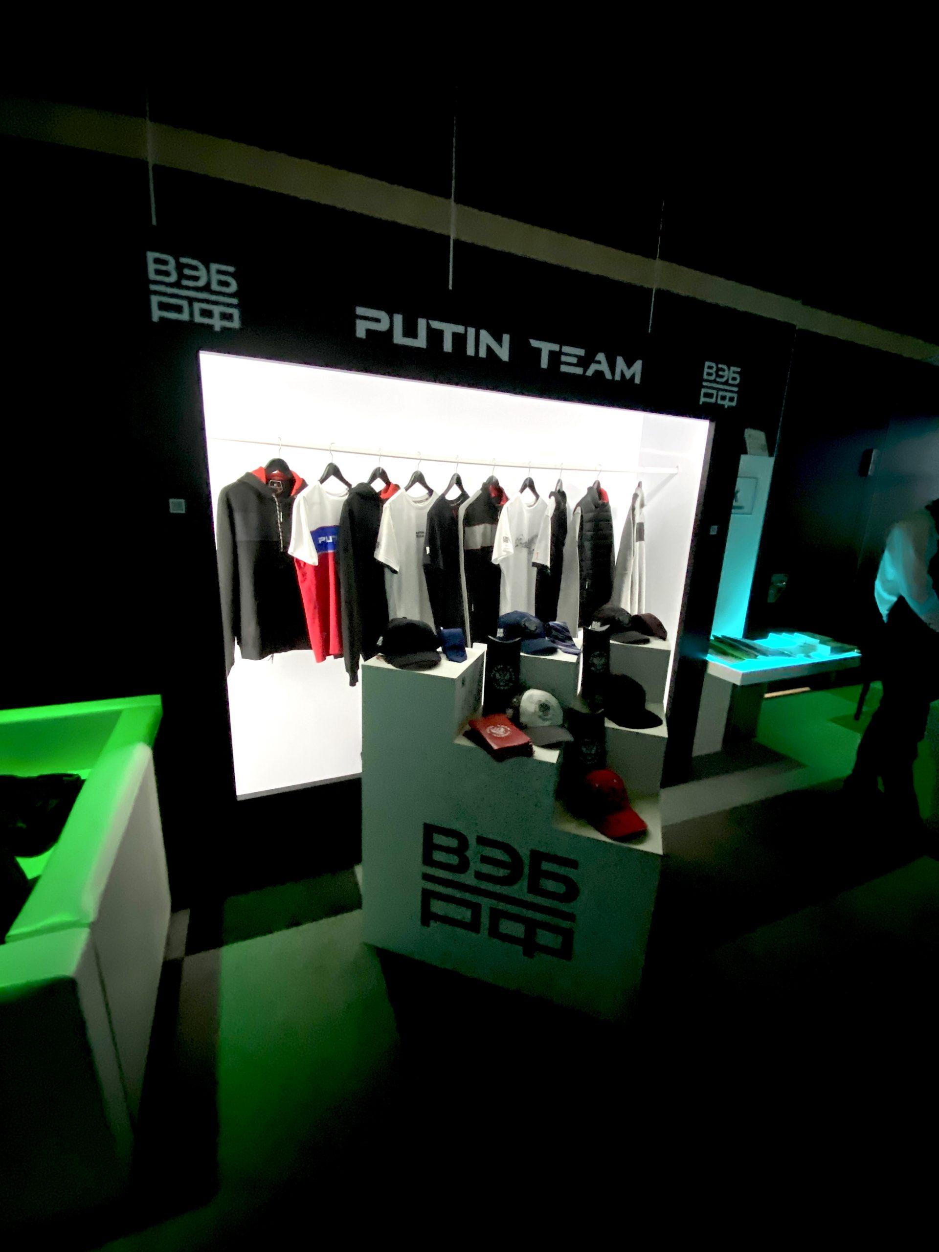 ПМЭФ-2021: Новая коллекция Putin Team представлена на стенде ВЭБ.РФ